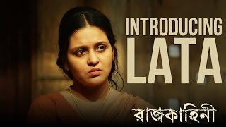 Lata | Rajkahini | রাজকাহিনী | Srijit Mukherji | 2015
