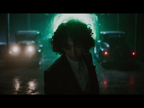 Sub Urban Cirque Official Music Video
