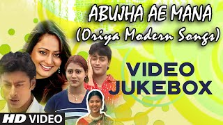 Abujha Ae Mana (Oriya Modern Songs) | Video Jukebox | Oriya Hits