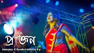 Tumi Jake Bhalobaso    Iman Chakraborty    Live Performance