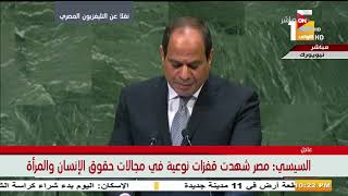 الرئيس السيسي: قضايا الشباب والمرأة والتكنولوجيا في صدارة اهتمام مصر