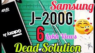 Samsung J2 DEAD problem 100% solution
