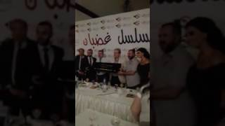 مؤتمر مسلسل غضبان 18/7/2017 بهاء اليوسف تولاي هارون فهد نجار