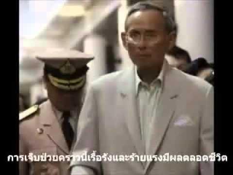 เรื่องหลังบ้านท่านเจ้าของคอกม้า 01 ลุงสมชาย เสาหลักที่เริ่มพิการ