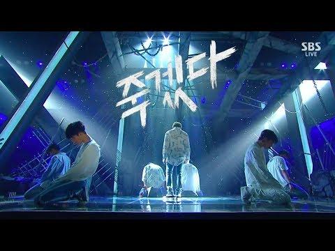 Download iKON – '죽겠다(KILLING ME)' 0805 SBS Inkigayo free