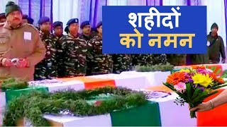 Mortal remains of CRPF personnel who lost their lives in #PulwamaAttack  at CRPF camp in Budgam.