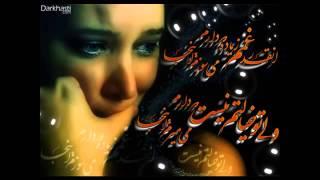 романтичная персидская песня