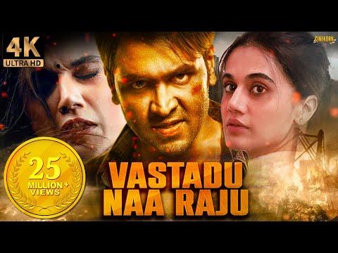 Xxx Mp4 Vastadu Naa Raju Hindi Dubbed Movies 2018 Hindi Dubbed Action New Movies 3gp Sex