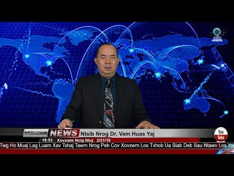 Xxx Mp4 Ntsib Nrog Dr Vam Huas Yaj Xovxwm Asia 2 21 19 3gp Sex