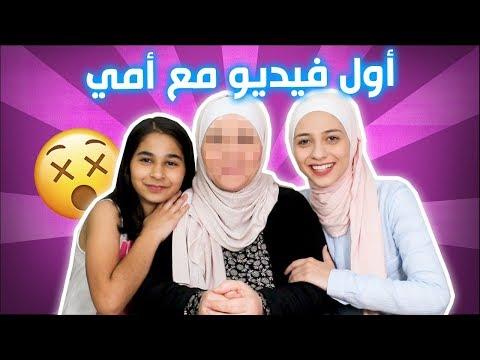 Xxx Mp4 اول فيديو بالقناة مع امي 3gp Sex