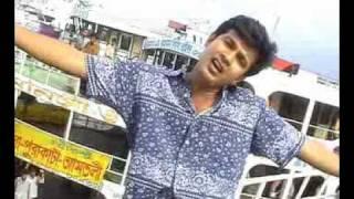 prothom dekhay tare ami