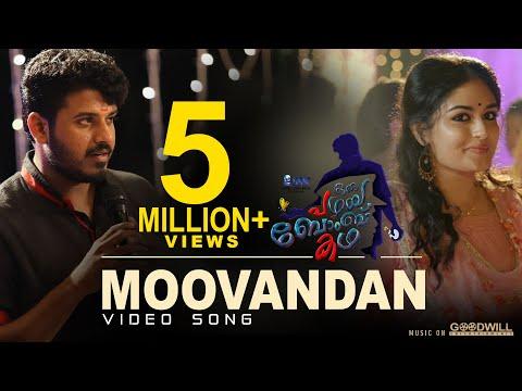 Xxx Mp4 Oru Pazhaya Bomb Kadha Video Song Moovandan Manchottil Vineeth Sreenivasan Arunraj Shafi 3gp Sex