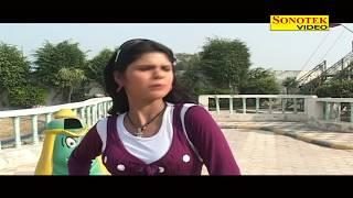 Bhojpuri Song - Kona Kona Ghumi | Patawe Larki Hero Honda Dikhaye Ke | Daud Khan