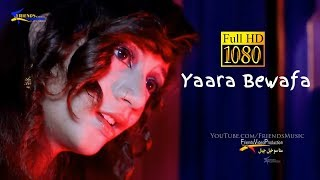 Pashto New Songs 2018 Noshan (Full Song) Yaara Bewafa