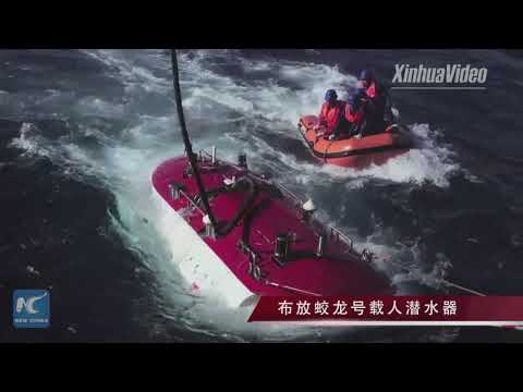 Xxx Mp4 To The Deep A Closer Look At China S Homemade Manned Deep Sea Research Sub Jiaolong 3gp Sex