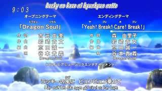 7 Viên Ngọc Rồng Kai   Dragon Ball Kai   Tập 45   Server VIP