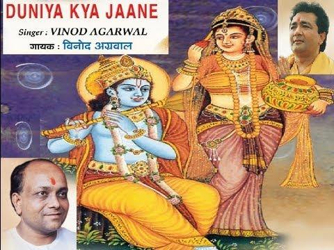 Xxx Mp4 Mera Aapki Kripa Se Sab Kaam Ho Raha Hai Full Song Duniya Kya Jaane 3gp Sex