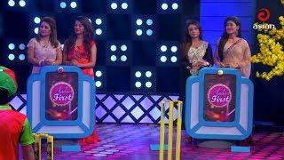 মেয়েদের মজার ক্রিকেট খেলা দেখুন | না দেখলে চরম মিস | Ladies First Cricket Mania