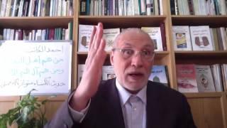 من هم أهل البيت؟ ومن هم آل النبي الأكرم؟ هل حديث الكساء متواتر؟ أم مختلق؟
