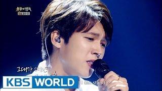 Nam Woohyun - An End I Do Not Understand | 남우현 - 알 수 없는 이별 [Immortal Songs 2/2016.07.23]