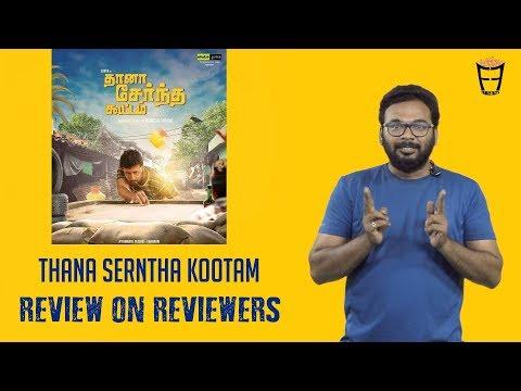 Xxx Mp4 Thaanaa Serndha Koottam Movie Friday Facts With Shah Ra Suriya Keerthy Suresh Friday Facts 3gp Sex