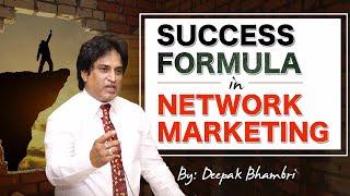 SUCCESS FORMULA IN NETWORK MARKETING/DEEPAK BHAMBRI|NASWIZ|HINDI|MLM| NETWORK MARKETING|TRAINING|