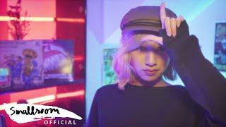 PETITE - It's Complicated [Official MV]