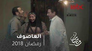 خالد يخرج عن  صمته ويطلب يد جهير للزواج في #العاصوف
