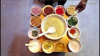 Jhal muri | Jhal muri recipe | Famous dish of Kolkata