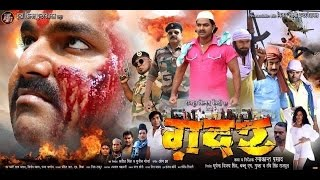 Gadar Bhojpuri Full Movie Brrip 2016 Part 3