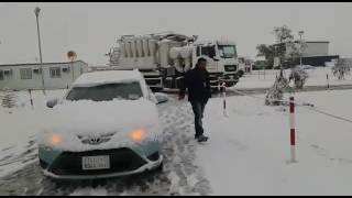 Winter time Saudi Arabia