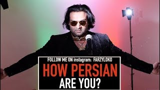 How Persian Are You? (Persian GameShow)