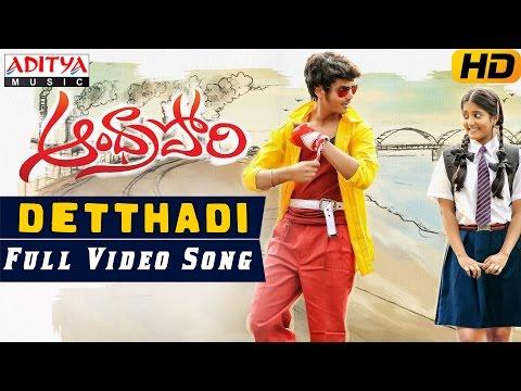 Xxx Mp4 Detthadi Full Video Song Andhra Pori Video Songs Aakash Puri Ulka Gupta 3gp Sex
