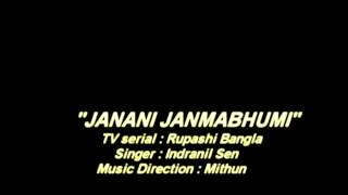 Janani Janmabhumi - TV Serial Title Track