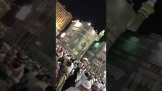 Eid ul fitar declared in makkah saudi arabia