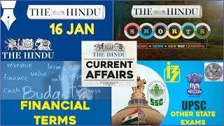 CURRENT AFFAIRS | THE HINDU | 16th January 2018  | UPSC,IBPS, RRB, SSC,CDS,IB,CLAT