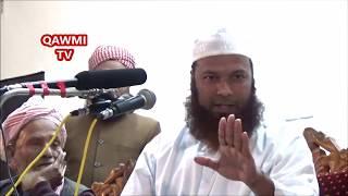 WAZ NEW পরিবারের জন্য মহা ঔষধ  Maulana abdul basit khan sirajgonji New Bangla waz mahfil 2017