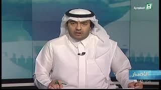 الأمير فيصل بن خالد أمير منطقة عسير ينقل تعازي القيادة لـ أسر ذوي الشهداء