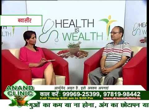 Xxx Mp4 Sex Problem Solution In Hindi Penis Enlargement Dr Adarsh Gupta Jind Sex Problem Specialist 3gp Sex