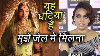 Swara Bhaskar In Jail For Her REACTION On Padmavati