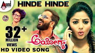 Ayogya | Hinde Hinde Hogu | New HD Video Song 2018 | Sathish Ninasam | Rachitha Ram | Arjun Janya