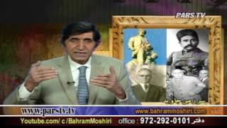 Bahram Moshiri 04102017 خاندان نوبختی و امام زمان