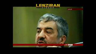 Commander of Revolutionary Guard  express its view about Hassan Rouhani