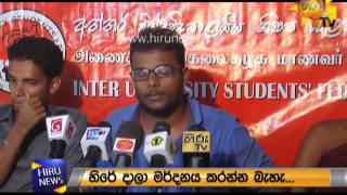 Communiqué from the secretary to the president with regard to SAITM; Intakes and awarding of degrees