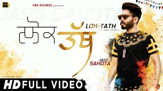 Lok Tath - A True Story | Jass Sahota | Mr LoveeS | latest Punjabi Song 2015