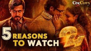 5 Reasons To Watch 24 | Surya, Samantha, Nithya Menen
