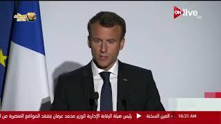 الرئيس الفرنسي: أتوقع انسحاب الولايات المتحدة من الاتفاق النووي الإيراني