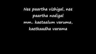 Nee Partha (3) - Lyrics