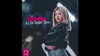 "Donya - ""Az In Shahr Boro"" OFFICIAL AUDIO"
