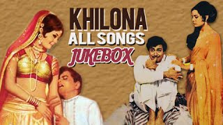 Khilona [1970] Movie (Full Album) - All Songs Jukebox - Sanjeev Kumar, Mumtaz, Jeetendra
